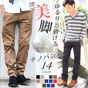EXCELLENT Casual Men's Chino Pants Color Long Chino Pants