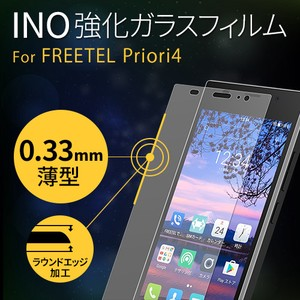 Lcd Protection tempered glass Film motomo 0.3mm