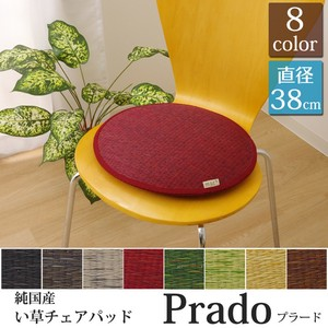 Chair Pad Cushion Plain Rush Rush Cushion Round