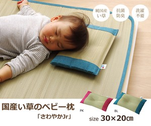 Pillow Pillow Rush Pillow Deodorize Pillow Plain Baby Kids Pillow