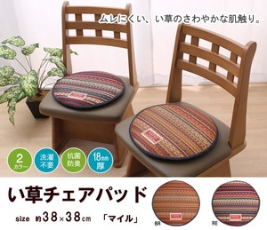 Cushion Chair Pad Denim Rush Cushion Sheet Chair Pad