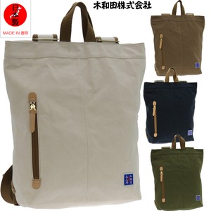 Navy Out of stock Cotton Saburo Backpack 3 Colors Toyooka (Japan)