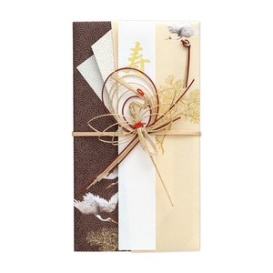 Gift Money Envelope Collection