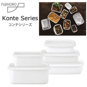 Fuji Enamel Series Shallow Type Deep Food Container Lily White