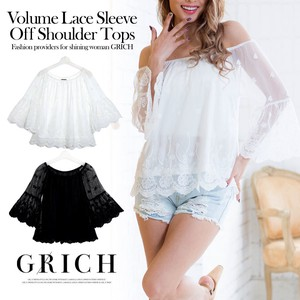 S/S Top Realized Lacey Top