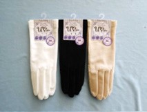 S/S Fast-Drying Short Glove Set of Assorted