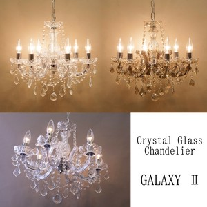 Crystal Glass Chandelier Galaxy Lightning Type