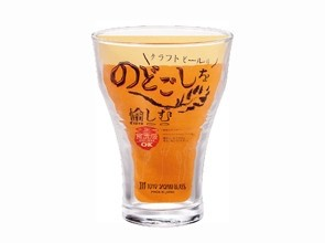 Craft Beer Glass Glass