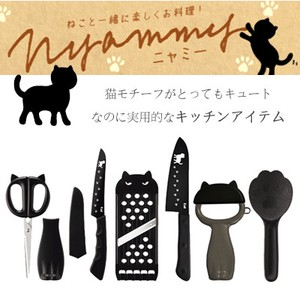 KAIJIRUSHI Cat Cooking Tools