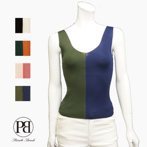 Carry Knitted Color Tank Top