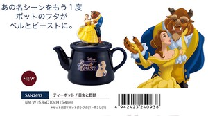 Disney Tea Pot Beauty And The Beast