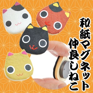 Japanese Craft Japanese Paper Magnet Good Friends 2Pcs set