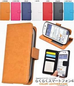 useful Smartphone useful Smartphone Color Leather Case Pouch