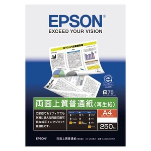 Epson Both Sides Fine Quality Standard Playback A4