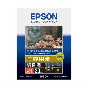 Epson Photography Paper 20 Pcs 20M