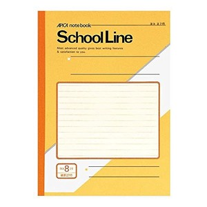 for School Line