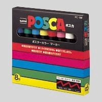 "[(uni)MITSUBISHI PENCIL] ""POSCA"" Non-Permanent Marker 8 color set"