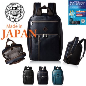 Water-Repellent Processing Business Backpack Business