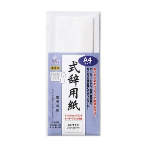 Paper A4 size Hosho Pudding Keicho Two Way