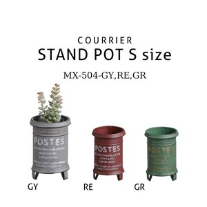 Post Design Metal Pot Ornament Series