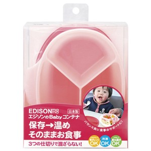 Believe Edison Baby Container Pink