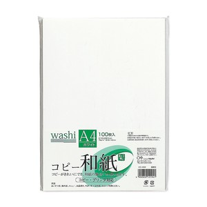 Paper Japanese Paper 100 Pcs A4 White