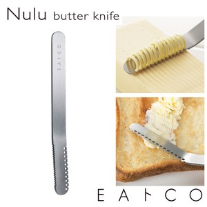 Butter Funwari Butter Knife