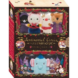 Soft Toy Set Snow White