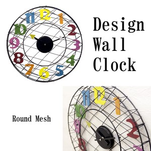 Design Wall Clock Round Mesh