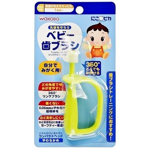 ASAHI Loop Food Product Baby Toothbrush Brush by myself