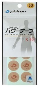 ファイテン パワーテープX30(50マーク入)