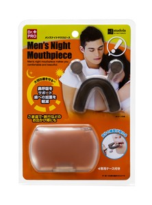 Men's Night Mouse Band