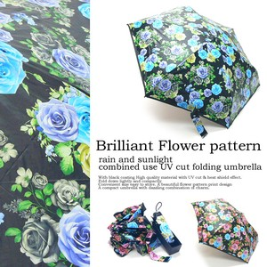 Ply Down Brilliant Rose Pattern Unisex UV Cut Folding Umbrella
