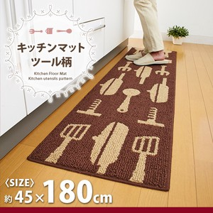 Kitchen Mat Tool Brown