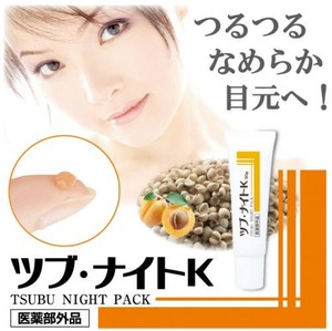 Chez Moi Tsubu Night K 30g Eye Pack Mask Made in Japan