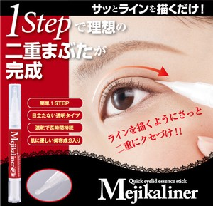 Eye Makeup Products/False Eyelashes