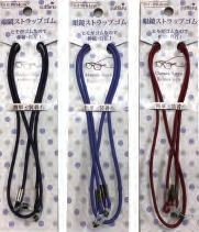 Eyeglass Strap 3 Colors Assort