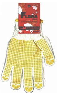 Flora Gloves Slip Yellow 1 Pair