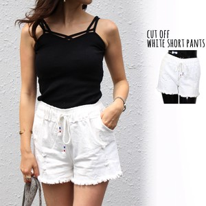 Cut Off White Shor Pants Bottom Relax Pants