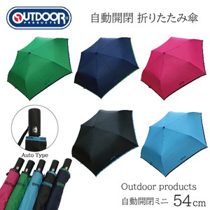 OUTDOOR OUTDOOR PRODUCTS無地自動開閉折傘 54cm