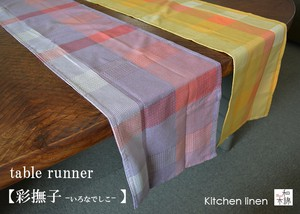 Japanese Style Modern Checkered Natural Kitchen Fabric