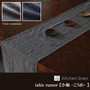 Table Runner Koume Japanese Style Modern Natural Kitchen Fabric