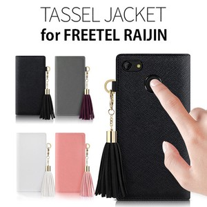 Notebook Type Tassel Tassel Jacket
