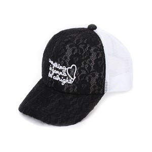 Girls Lace Embroidery Trucker Hat
