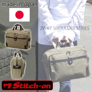 Attached Shoulder Bag Horizontal