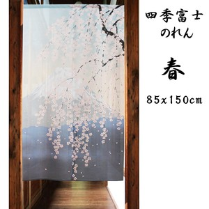 Japanese Noren Curtain Four Seasons Fuji Japanese Style