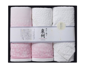 Sakura Towel Gift Face Towel Set