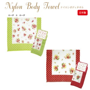 Dot Floral Pattern Nylon Body Towel