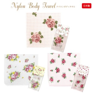 Rose Nylon Body Towel