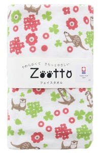 IMABARI TOWEL Gauze Face Towel Animal Zoo